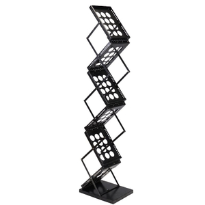 Steel Magazine Rack E07B4