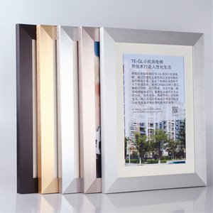 Decor Artwork Frame E09A23
